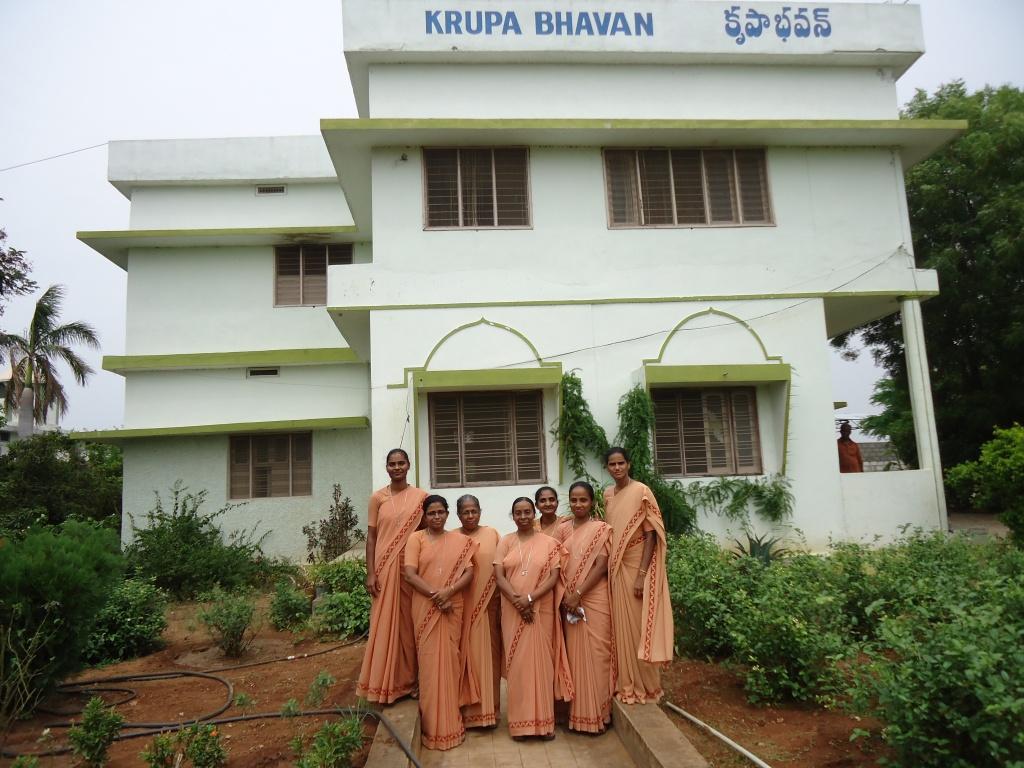Krupabhavan